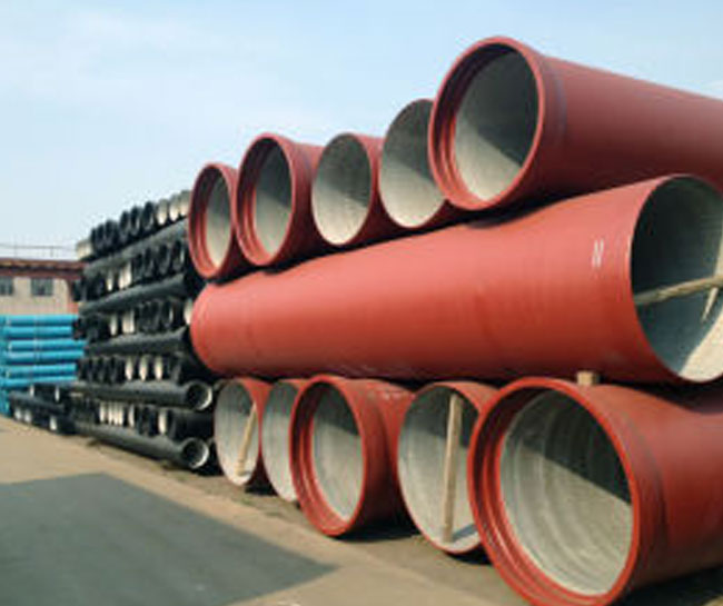 Zinc Coated Di Pipe
