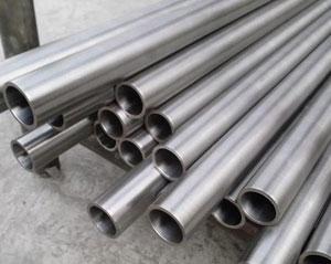 Titanium Grade 5 Seamless Tubing Supplier, Grade 5 Titanium